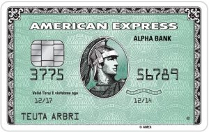 Green Card von American Express